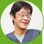 藤野 祐司 先生