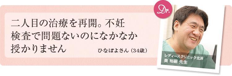 クリニック 八乙女 レディース