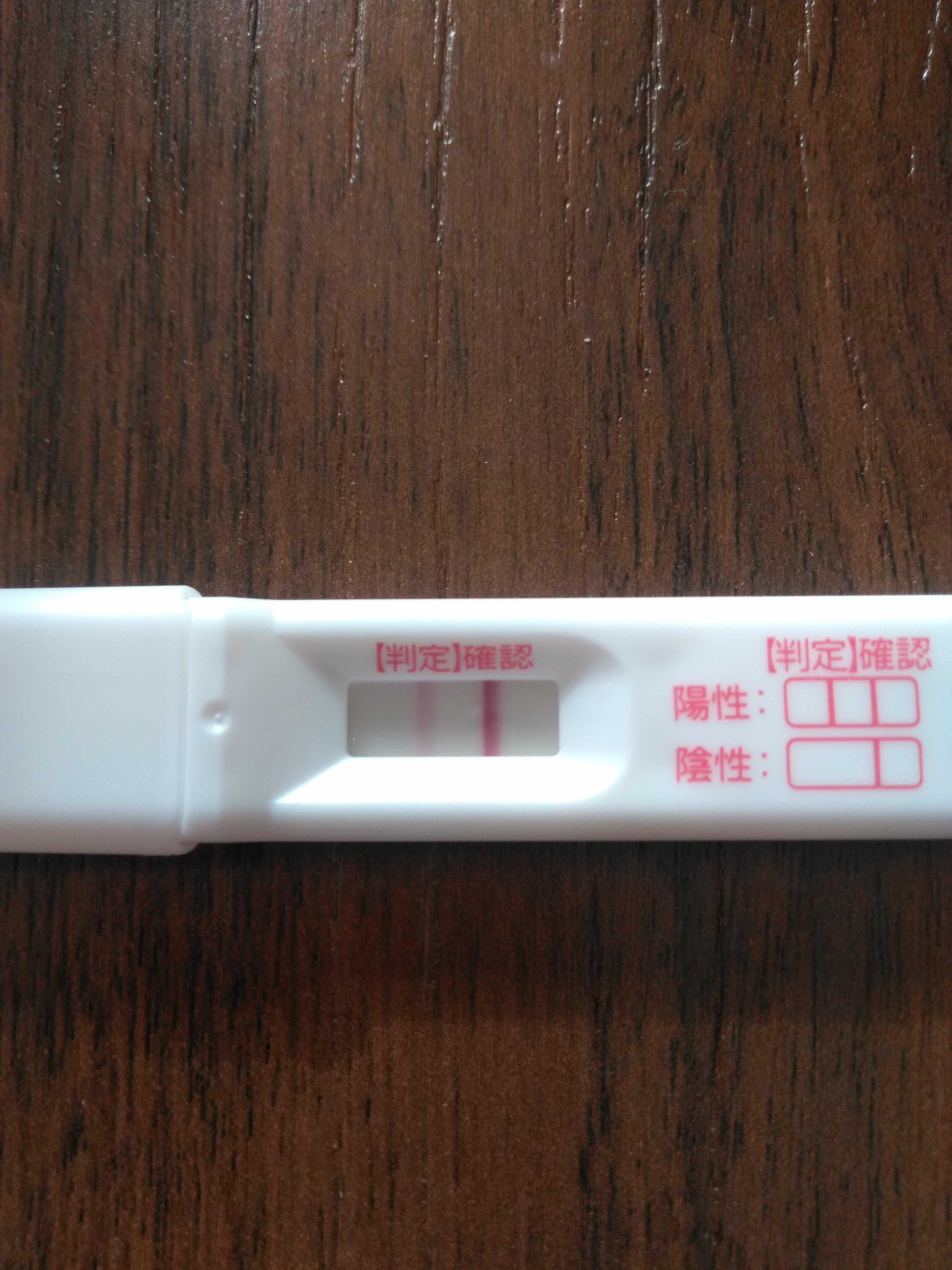 薬 妊娠 5 検査 日前 フライング